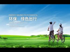 2018山东(青岛)生态与环保产业博览会