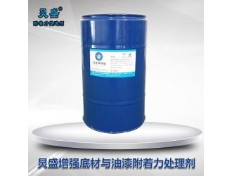 东莞炅盛表面处理剂制作的原理