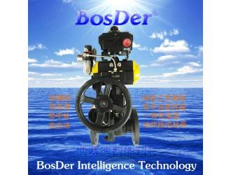 BSDOQDOM型气动/电动自控开关调节球阀