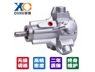 欧旭机械,销售气动马达,气动搅拌机15372870099