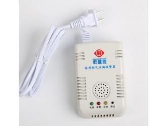 燃气报警器十大品牌(宏盛佳燃气报警器)最佳厂商