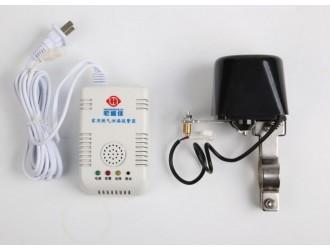 稳定性强的家用燃气报警器连接管道切断阀(全自动机械手)
