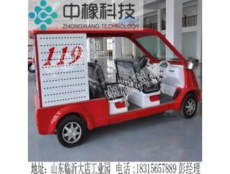 充电式消防车厂家销售质量保证