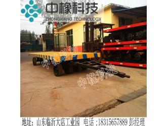 平板拖车  拖车  平板挂车厂家销售质量保证