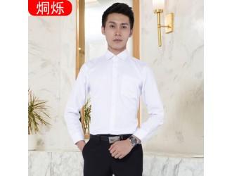湖南衬衫西裤面试银行4S店工作服