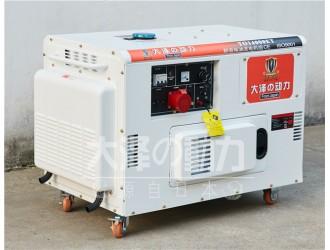 消防车载10千瓦柴油发电机