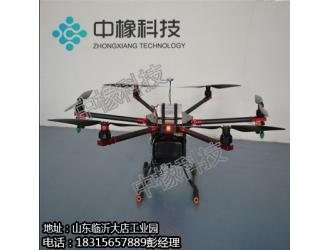 植保无人机  无人飞行器 厂家直销质量保证型号齐全