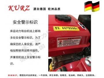 森林消防1.5寸汽油高压消防水泵出厂价
