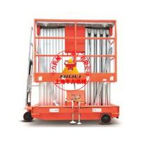 双桅柱铝合金电动升降机质量好的厂家