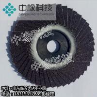 山东临沂厂家直销磨具百叶轮百页轮 型号齐全 质量优良