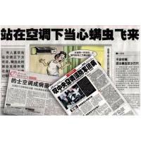 家电清洗怎样跑业务?黄冈做专业油烟机清洗机构怎么做