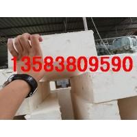 北京无石棉硅酸钙制品