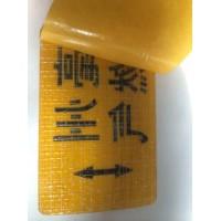 供应粘贴式地面标牌加工、胶皮地面标牌特点、粘贴式地面标牌厂家