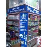 秦皇岛市开个家电清洗服务店怎么接单,格科家电清洗合作