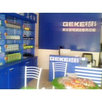 关于沧州市家电清洗市场分析,做家电清洗怎么接单