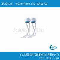 厂家定做足下垂矫形器_北京瑞祺祥假肢公司