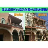 别墅外墙翻新  别墅外墙翻新施工方案 小区外墙翻新