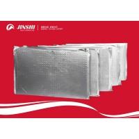热风炉保温隔热材料 新型纳米反射板 纳米复合隔热板