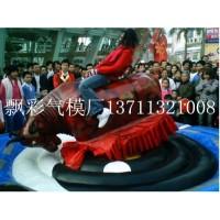 深圳充气闯关运动玩具气模租赁楼盘用品人气爆棚疯狂斗牛机