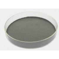 复合铁钛粉-防锈防腐颜料-泰和汇金粉体