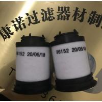 真空泵滤芯-【里其乐真空泵滤芯731468-0000】厂家