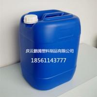 25升塑料桶厂家25L塑料桶批发