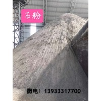 唐山石渣厂家_石粉生产厂家-石子批发_珏海新型建材