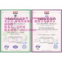 滨州市iso9000认证办理步骤,滨州认证咨询