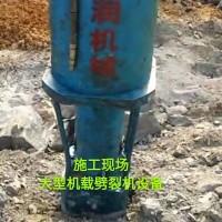 广东肇庆天然石材开采液压劈裂机设备