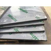 米黄色PVC板,阻然PVC板,化学稳定性好PVC板加工