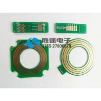 胜途电子定制PCB板滑环 超薄盘式滑环 滑环价格低旋转可靠