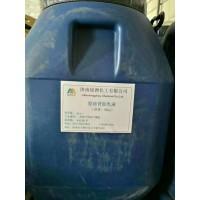 瓷砖背胶乳液,济南铭洲生产销售瓷砖背胶乳液