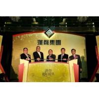 汉声-值得信赖的黄金投资平台