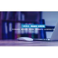 上海网站建设响应式网站建设手机网站