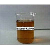 贵州|湖南|江西|云南|重庆地区大量供应聚羧酸减水剂母液