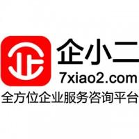 朝阳公司注册代理记账 丰台公司注册代理记账