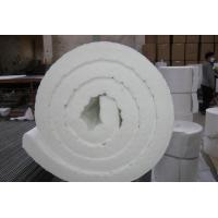 供应硅酸铝纤维毯陶瓷纤维保温材料