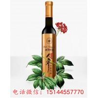 人参葡萄酒 美的庄园人参山葡萄酒 集安 鸭绿江河谷冰葡萄酒