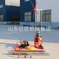 QZ-2A型三相电取样钻机 20米岩土勘察岩心钻机设备