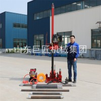 巨匠QZ-3便携式岩芯取样钻机 回转式地质取样钻机可拆解