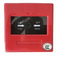 沁鑫科技J-SAP-M-JLMP手动火灾报警按钮