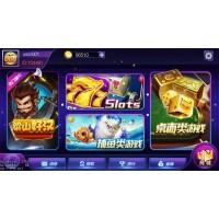 淮安棋牌游戏软件开发自主研发精品好游戏购买
