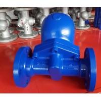 杠杆浮球式蒸汽疏水阀 法兰杠杆疏水阀