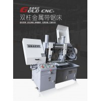 GB4230(高德)金属带锯床 厂家直销 质量保证