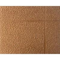 兴义立邦CN-8071弹性氟碳漆外墙工程涂料厂家