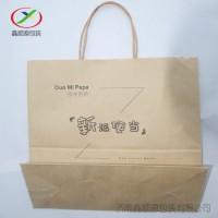 南宁手提袋牛皮纸袋定做,手提袋批发烘焙纸袋外卖打包袋订制