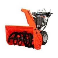 太原物业保洁公司手扶式扫雪机