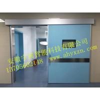 医用手术室门/手术室自动门/安徽合肥