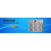 0-100V500A直流稳压可调电源/大功率可调稳压电源