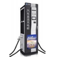广西充电桩210-360KW直流充电桩
